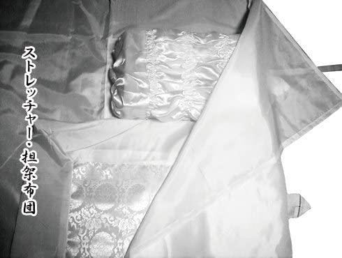 ストレッチャー 布団 固定枕 セット/担架 直葬 家族葬