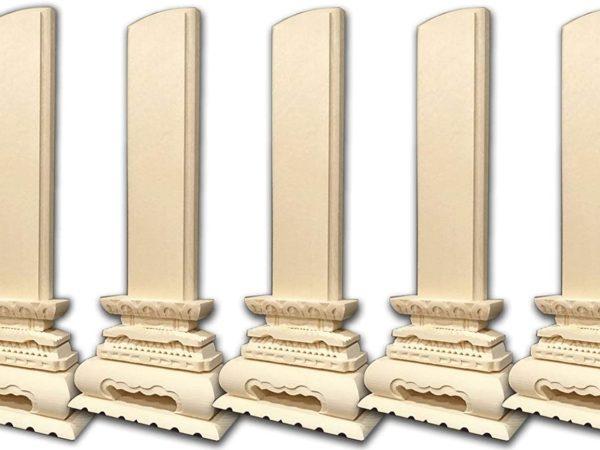 【まとめ買い】位牌・白木位牌 中上8寸 5本セット